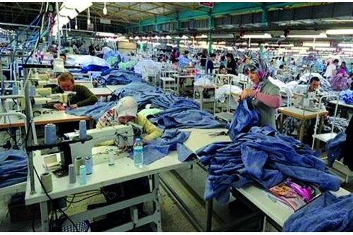 Tekstil İhracaat Rakamları